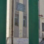"""Favara. Scuola Antonio Mendola. La sindaca Alba: """"Abbiamo presentato al Ministero un progetto di riqualificazione per ridare alla città la Scuola A.Mendola"""""""
