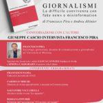 """Cultura. Sabato 25 agosto si presenta ad Avola il saggio """"Giornalismi"""" del prof. Francesco Pira"""