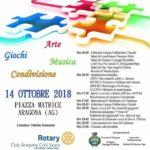 """Cultura. Domenica 14 ottobre ad Aragona """"Tutto Incluso2018"""" – 1° Memorial Ninetta Spoto"""