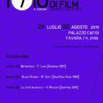 """Favara. La rassegna cinematografica """" I 7 IO"""" presente alla Biennale delle Città organizzata da Farm Cultural Park"""