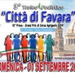 """3° Trofeo Podistico """"Citta di Favara"""""""
