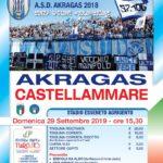 Akragas – Castellammare: domani parte la prevendita dei biglietti