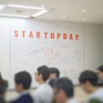 Imprese: nuove opportunità per le start up innovative siciliane