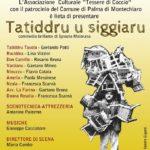 """Cultura. Venerdì 13 settembre a Palma di Montechiaro in scena la commedia """"Tatiddru u siggiaru """"dell'associazione culturale """"Tessere di Coccio"""""""
