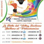 Primo torneo stagionale per la SEAP DALLI CARDILLO ARAGONA