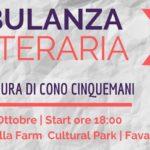 """Favara. Presso la Farm Cultural Park presentazione del libro """"Ambulanza Letteraria"""""""