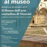 Cultura. Lions Club Niscemi. Domenica 20 ottobre nell'Auditorium del Museo, conferenza del sociologo Francesco Pira sulla comunicazione culturale.