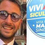 """Il consigliere comunale Calogero Piro farà parte della lista civica """"ViviAmo Siculiana"""" a sostegno della candidata sindaco Vita Maria Mazza"""