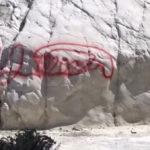 L'associazione Mareamico: Sfregiato la marna di Punta Bianca. Mareamico denuncia